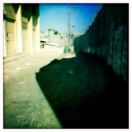 Israeli West Bank wall