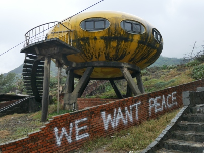 Wanli UFO Village